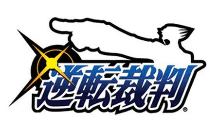 逆転裁判 ロゴ