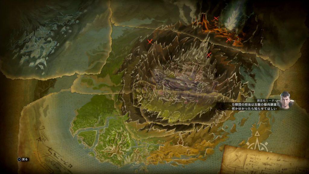 調査進捗地図