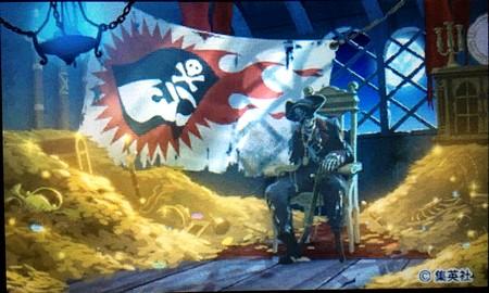 ギルドカード背景「ジャンプ」