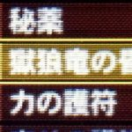 【MH4】ハンマー攻略プレイ日記 集会所クエスト★6編その4 VSジンオウガ亜種