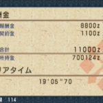MHP3 イベントクエスト#21「電撃の双舞踏」をクリア