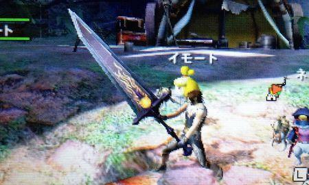 アモンの剣 抜刀時