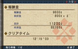 2011-01-21_2