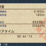 1/18の狩り PART1(集会浴場クエFinal 四面楚歌編)