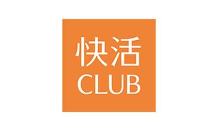 快活CLUB ロゴ
