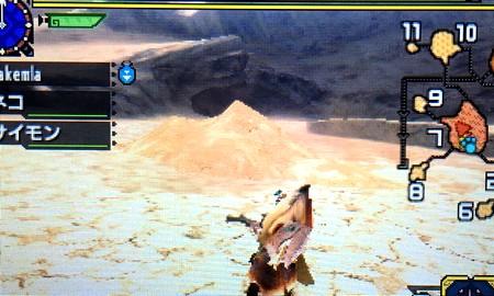 ハプルボッカの砂山