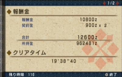 2011-09-09_2
