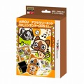 AIROU アクセサリーキット for ニンテンドー 3DS LL 01