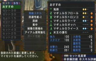 equip-01_1