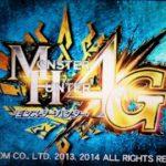 【MH4G】ハンマー攻略プレイ記 MH4のデータ引き継ぎ~ゲームスタート編