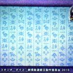 【MHX】遊戯王コラボ、DMCコラボのイベントクエストなどが配信中!【モンハンクロス】