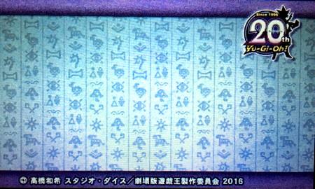 ギルドカード背景「遊戯王」