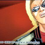 【MHX】今日(1/6)からクローズコラボのイベントクエストとギルドカード背景が配信開始!次回はよつばと!コラボ!【モンハンクロス】