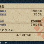 MHP3 イベントクエスト#37「集え!砂原の最終決戦」をクリア