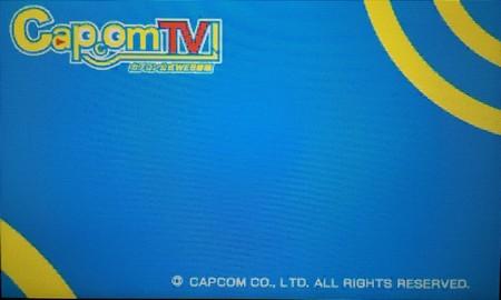 ギルドカード背景「カプコンTV!」