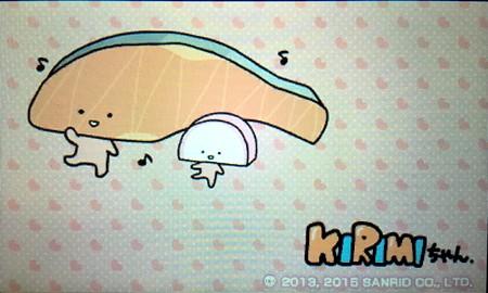 ギルドカード背景「KIRIMIちゃん.」