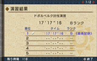 2011-01-18_10