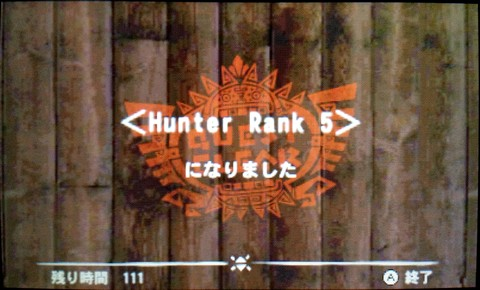 Hunter Rank 5になりました