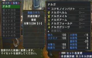 armor-04_1