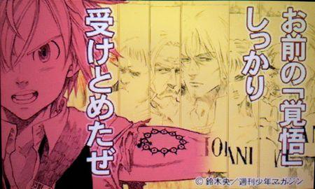 ギルドカード背景「七つの大罪」