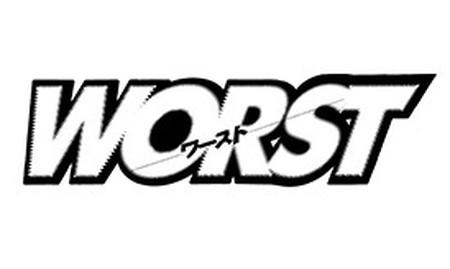 WORST ロゴ