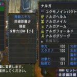 MHP3 ハンマー向き防具紹介#4 ナルガシリーズ(回避距離UP+α)