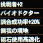 【MH4】ハンマー攻略プレイ日記 集会所クエスト★6編番外編 ゴアS装備作り