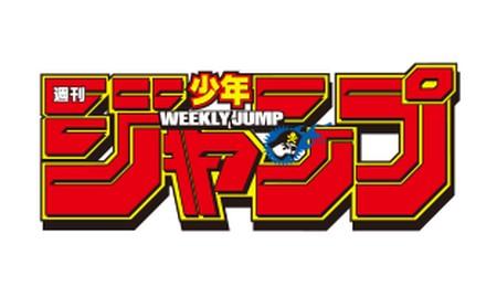 ジャンプ ロゴ
