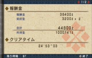 2011-02-02_2