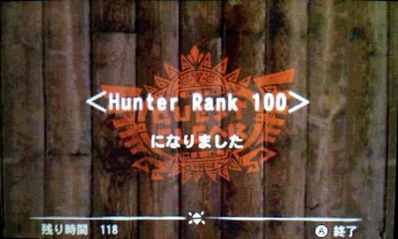 Hunter Rank 100になりました