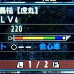 【MHX】攻略プレイ記 轟槌【虎丸】作りとアカムトルムと獰猛化ティガレックス・ヴォルガノス【モンハンクロス】