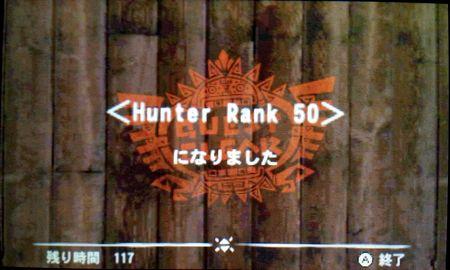Hunter Rank 50になりました
