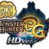 1/31の21:30から第1回 MH3G HD ver. オンラインで一(ひと)狩り行こうぜ!が生放送!