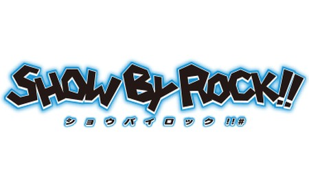SHOW BY ROCK!! ロゴ