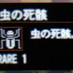 【MH4G】ハンマー攻略プレイ記 釣り三昧編その1