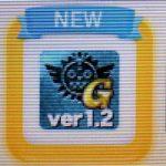 【MH4G】今日(11/26)から更新データVer.1.2が配信開始!オンラインプレイには更新必須!